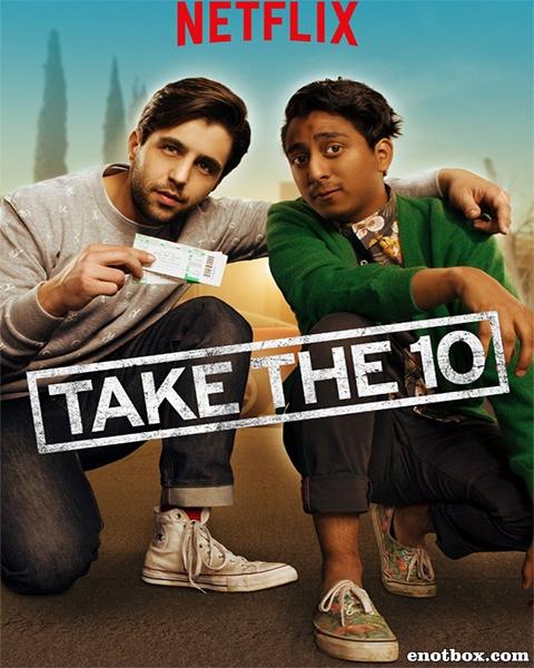 Перерыв / Take the 10 (2016/WEB-DL/WEB-DLRip)