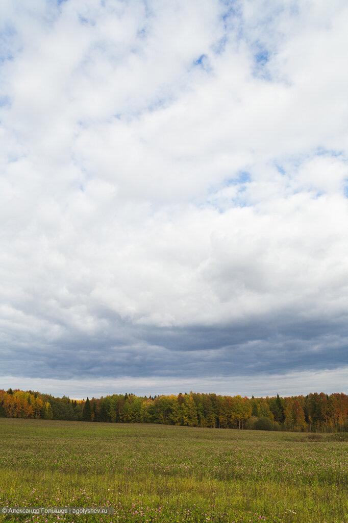 Осеннее тяжелое небо