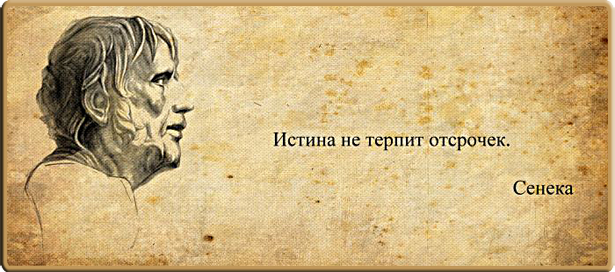 http://img-fotki.yandex.ru/get/5011/42672521.14/0_5e4c2_3bf0bc89_XL.png