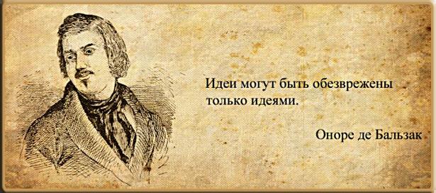 http://img-fotki.yandex.ru/get/5011/42672521.14/0_5e4d1_2d030fa8_XL.png