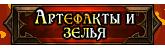 https://img-fotki.yandex.ru/get/5011/47529448.d1/0_cb8f8_29fe1090_orig.png