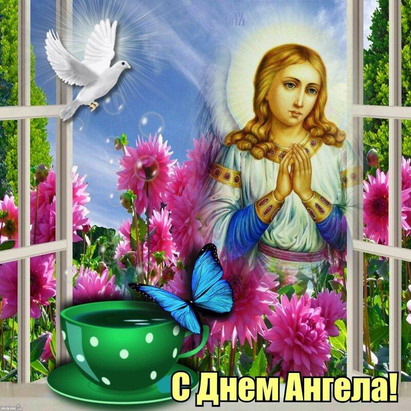 Открытки, с днем ангела открытка фото