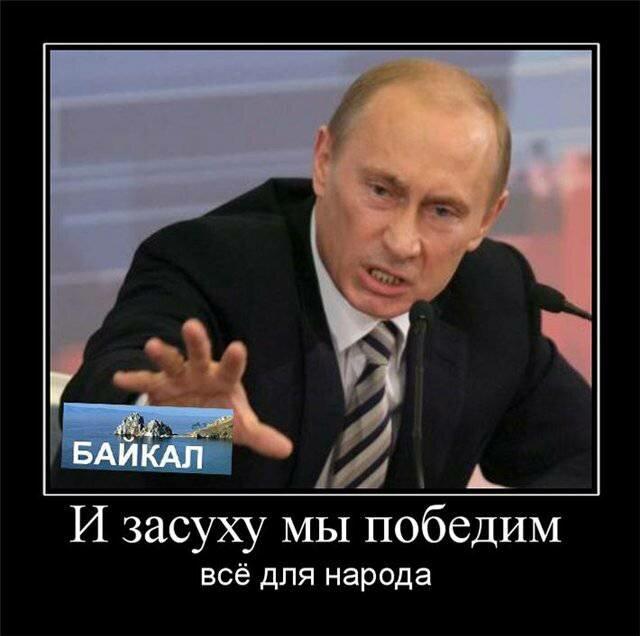 Молдова решила заморозить расчеты в российских рублях - Цензор.НЕТ 2768