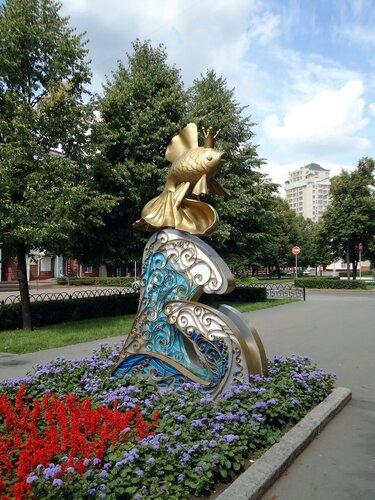 г. Кемерово. Золотая рыбка