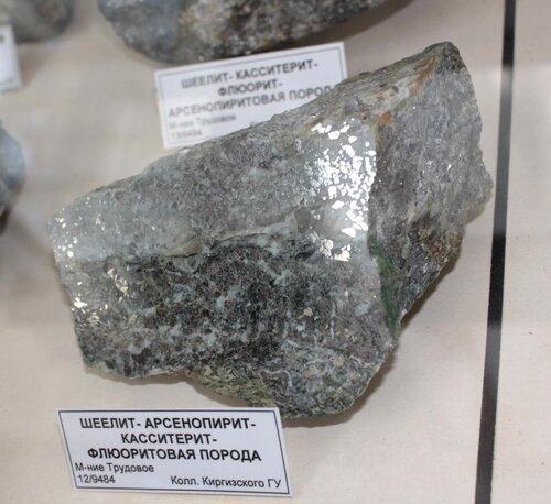 Шеелит-арсенопирит-касситерит-флюоритовая порода