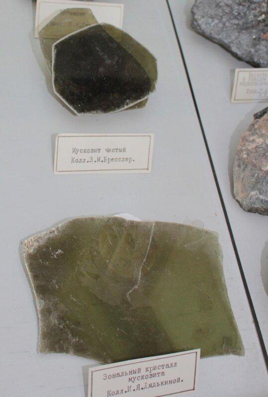 Мусковит чистый; зональный кристалл мусковита