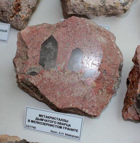 Метакристаллы дымчатого кварца в мелкозернистом граните
