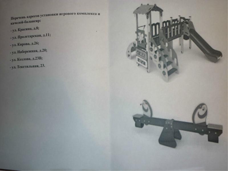 P1190170.JPG