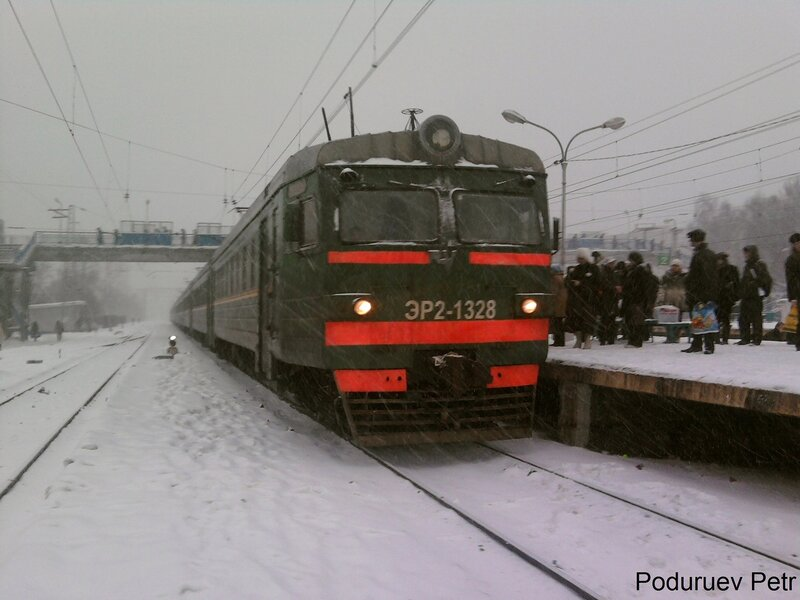 ЭР2-1328