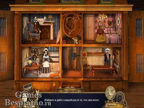 Заводные истории: От Гласс и Инка. Коллекционное издание