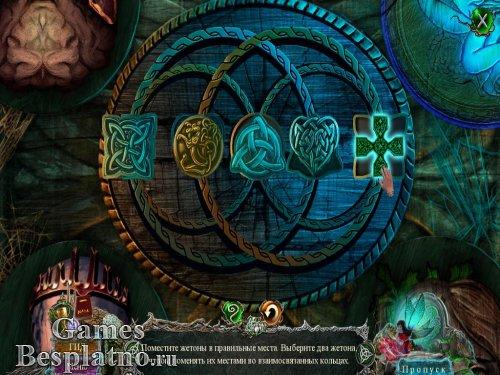 Мифы народов мира 4: Среди домовых и фей. Коллекционное издание