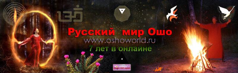 http://img-fotki.yandex.ru/get/5011/96587932.2e/0_a9c94_91d2311_XL.jpg