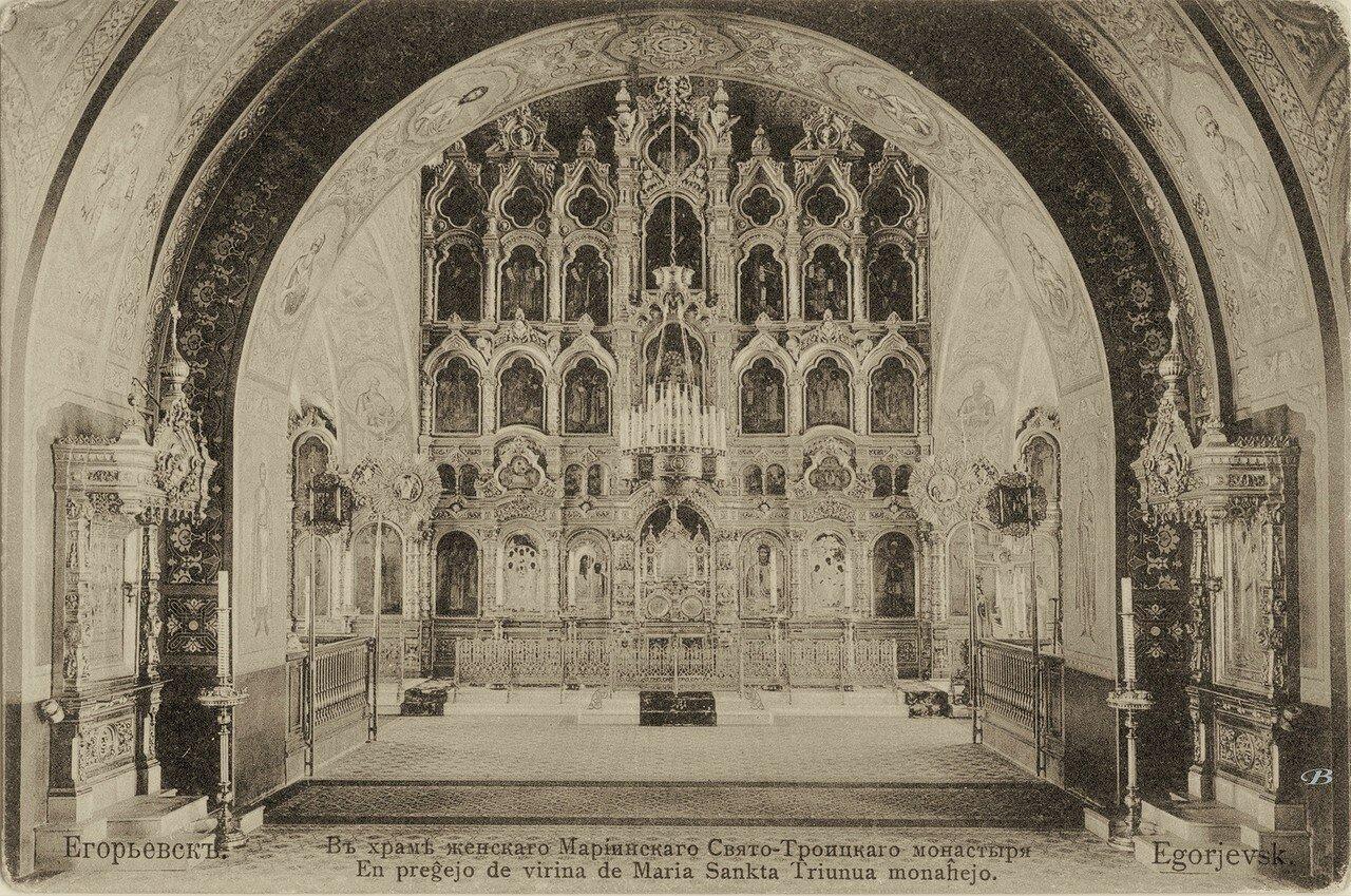 Женский Свято-Троицкий Мариинский монастырь. В храме