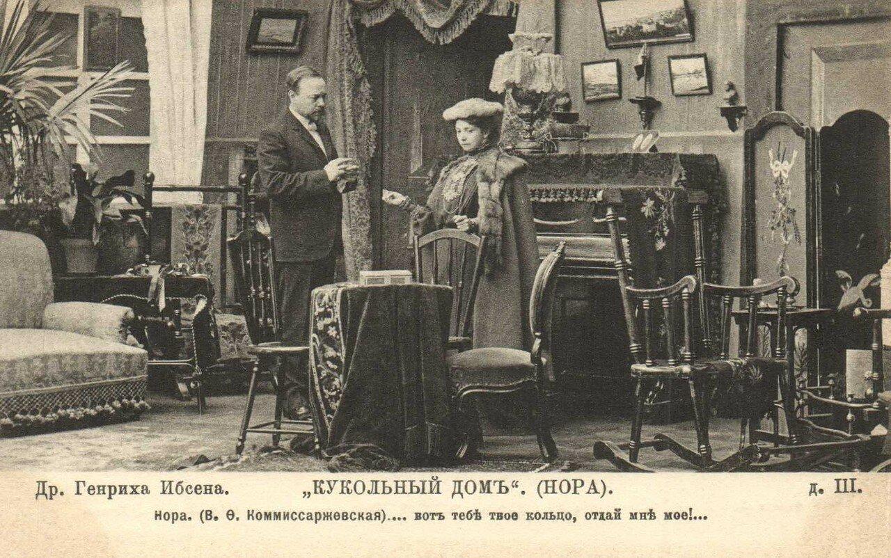 Photo of Покончить с ярмаркой невест: как женщины в XIX веке добивались права любить и разводиться