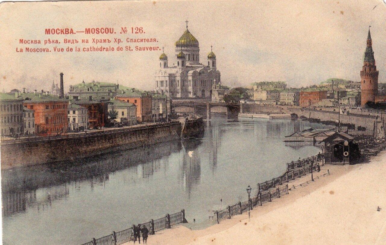 Фото старой москвы на открытках