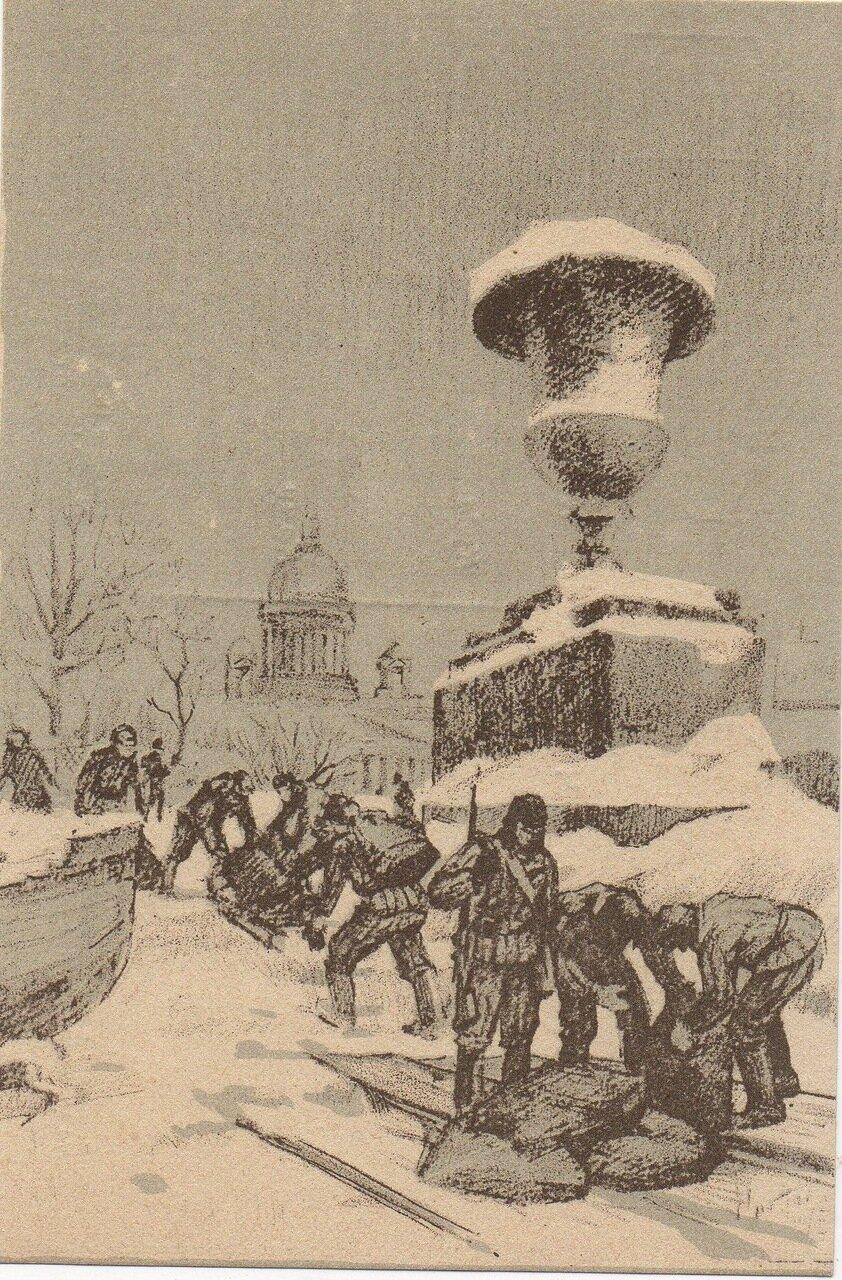 1943. На передовые позиции.