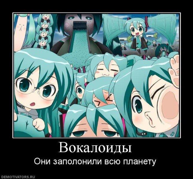 аватарки с вокалоидами: