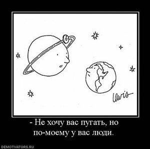 http://img-fotki.yandex.ru/get/5012/102768645.7a/0_d4d62_f34ca6c7_M.jpg
