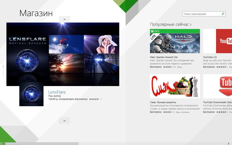 Windows 8.1 pro x64 торрент активатор