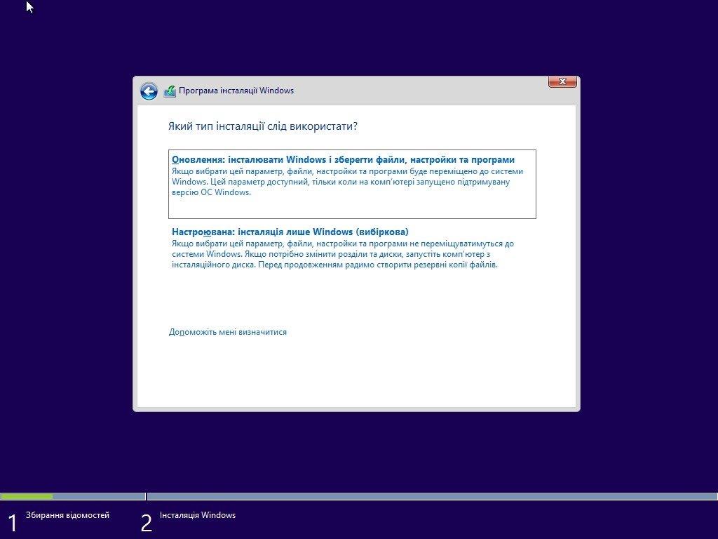 Windows 8 скачать торрент 32 Bit Rus