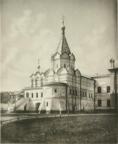 Церковь св. Ирины при Главном архиве Министерства иностранных дел