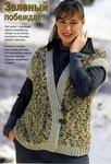 Сабрина 2005-00 Специальный выпуск №02(10) - Вязаная одежда больших размеров_16.jpg