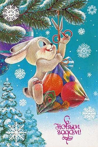 С Новым годом! Зайка срезает подарок с ветвей ели
