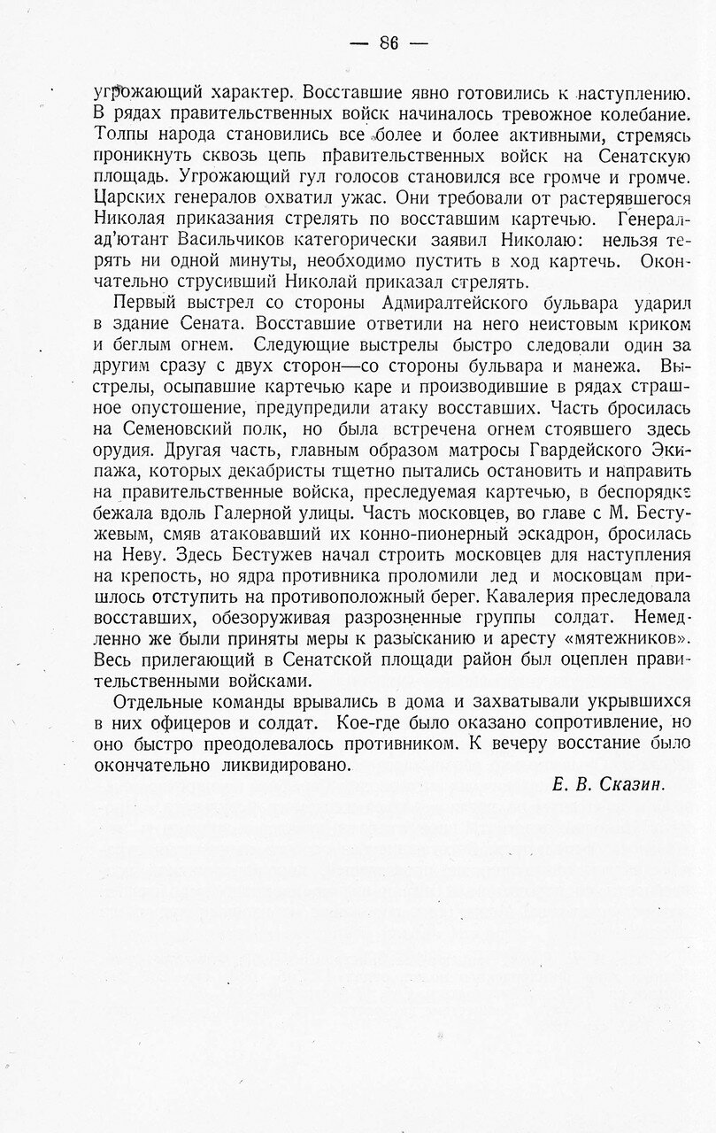 https://img-fotki.yandex.ru/get/5012/199368979.b0/0_217773_dca915ea_XXXL.jpg