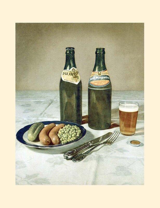 165. Книга о вкусной и здоровой пище 1952_Страница_165.jpg