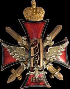 Знак об окончании Алексеевского военного училища в Москве.