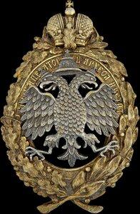 Знак для действительных членов Санкт-Петербургского Археологического института.