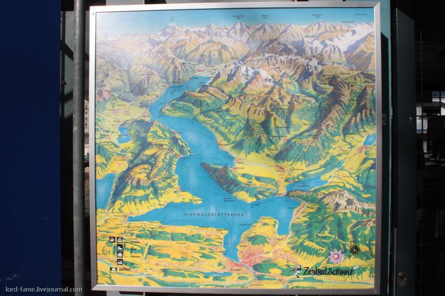 Luzern_Lake56.JPG