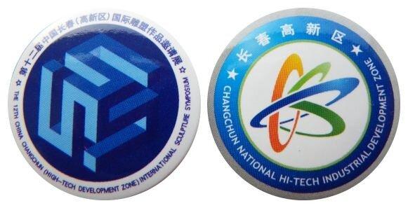 12-й Международный симпозиум скульптуры (Китай, Чанчунь)