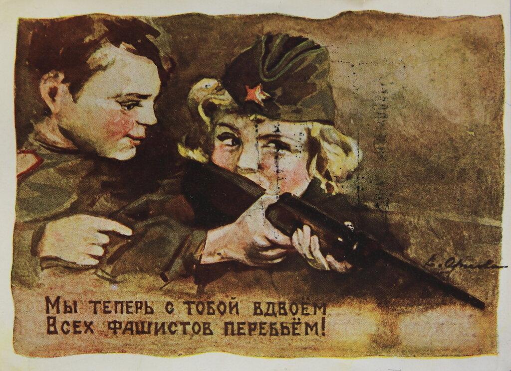 Несколько книг и плакатов из архива Книжной палаты РФ