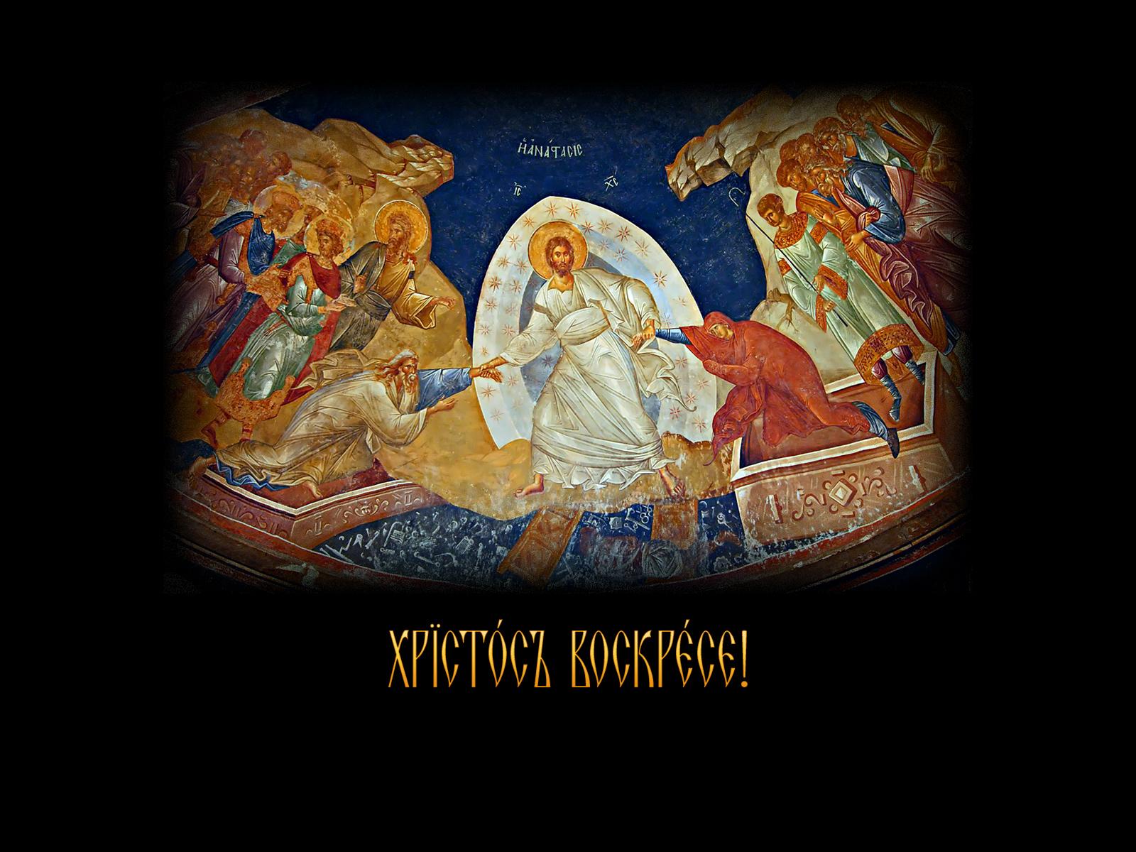 Скачать видеоколекции по православию фото 466-585