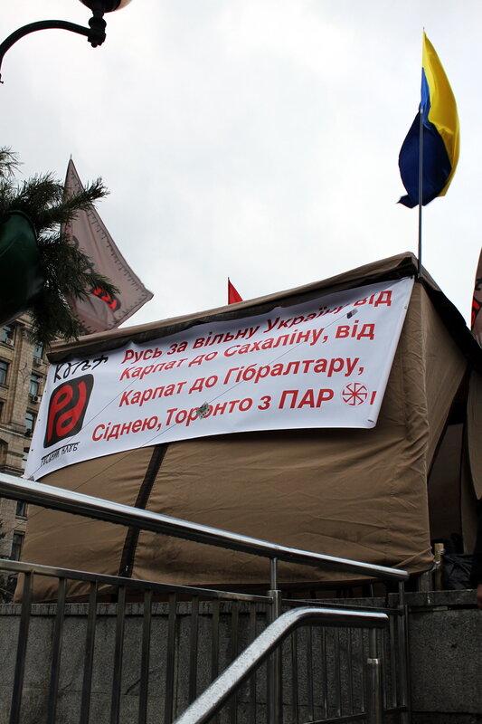 Русь за свободную Украину
