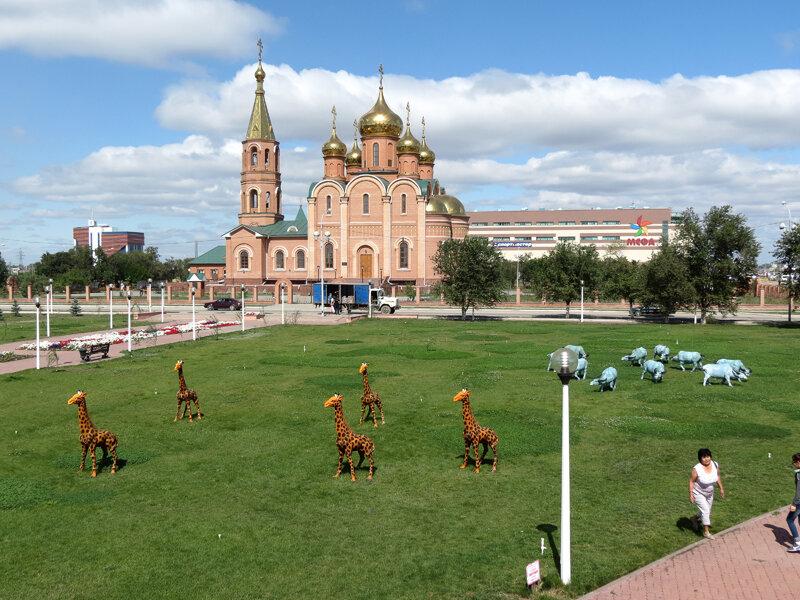 знакомство в казахстан городе актюбинск