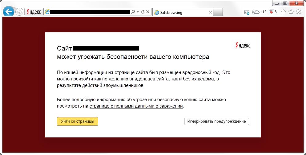 Как сделать чтобы яндекс находил сайт в поиске установка панель управление хостингом на debian
