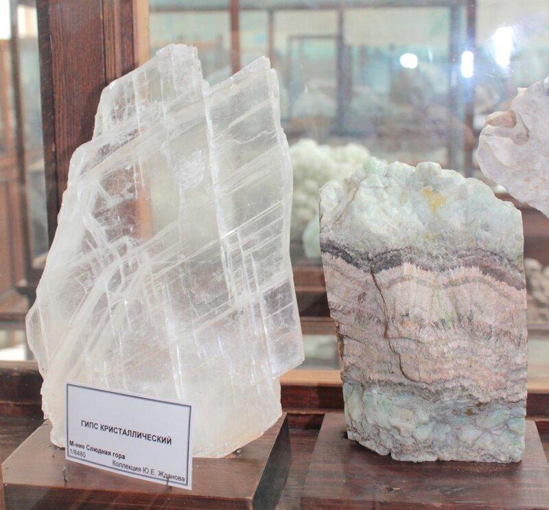 Кристаллический гипс; геденбергит-датолит-бентонитовый скарн