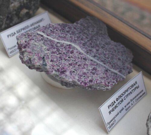 Руда флюоритовая ячеистой структуры