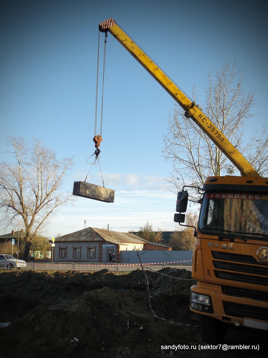 Строительство на углу Советская/Карташова