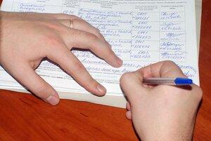 В Приморье установят единую форму подписных листов на выборах всех уровней
