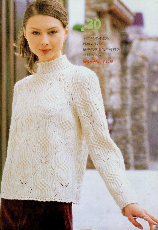 Японские Вязаные Пуловеры Доставка