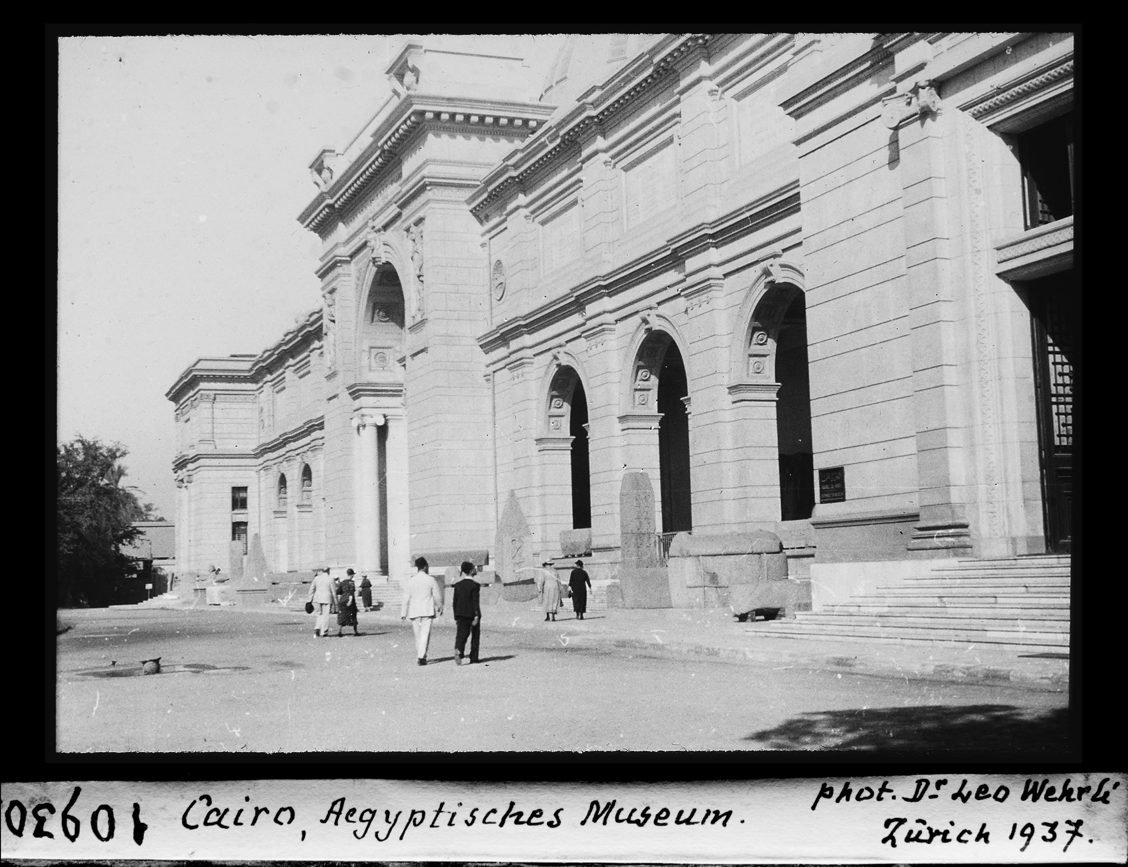 Каир. Археологический музей