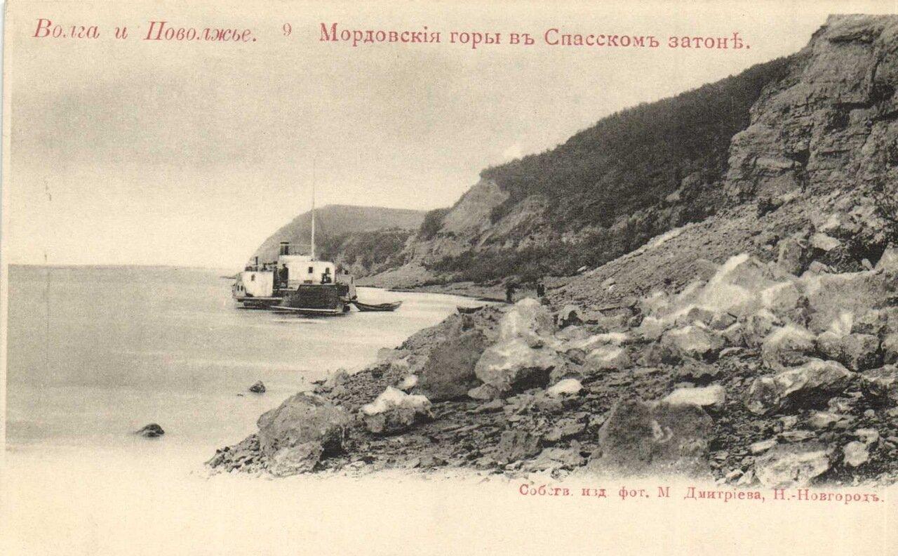 Мордовские горы в Спасском затоне