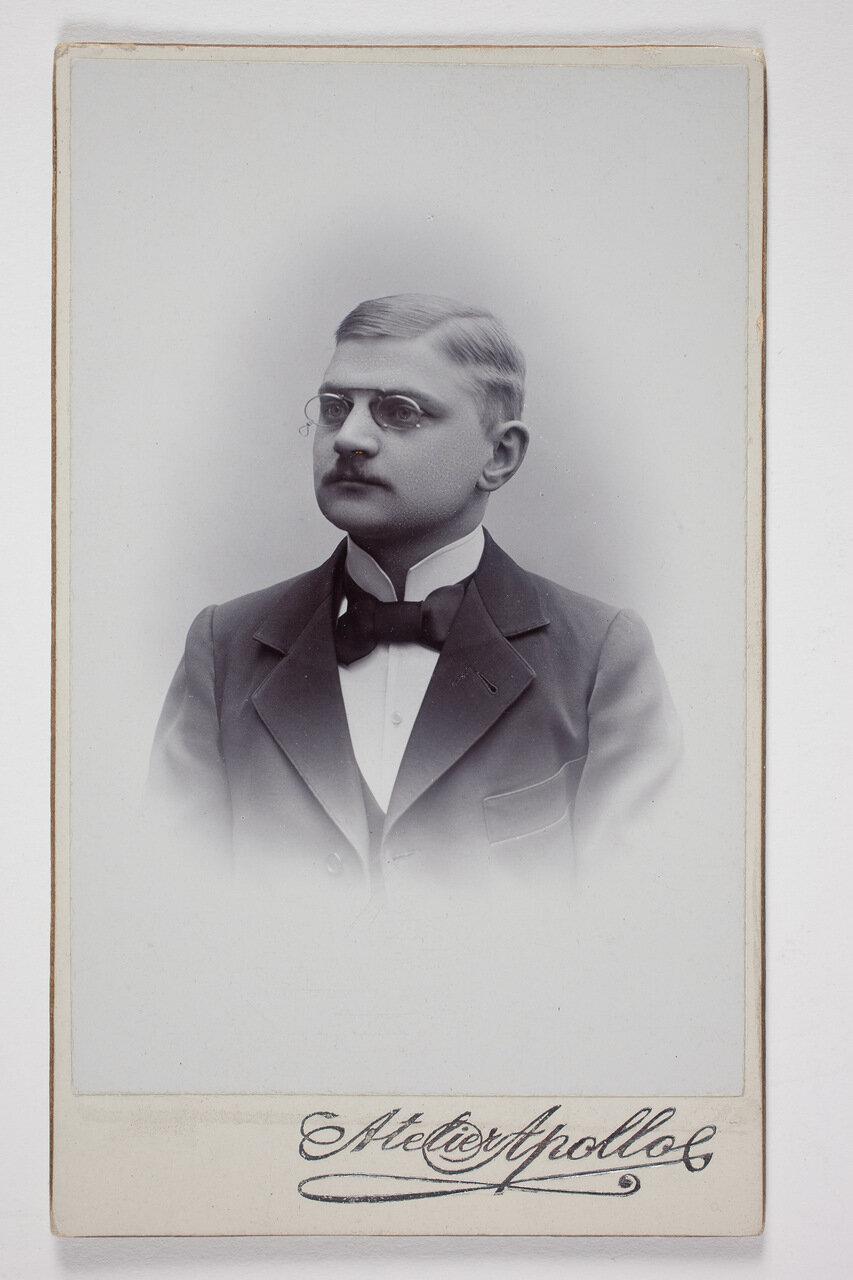 Вальтер Мейнандер