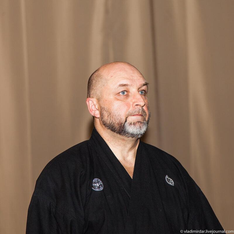 Мастер боевых искусств