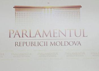 Парламент официально выразил озабоченность событиями на Украине