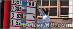 Молдавский лей продолжает затяжное пике