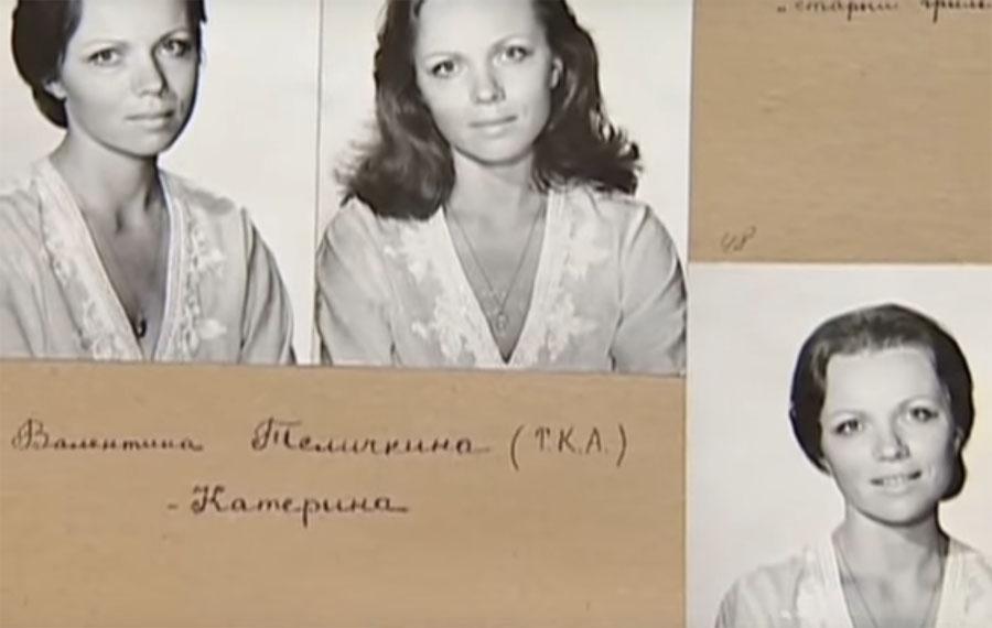 Катерина из Москва слезам не верит. Фотопробы